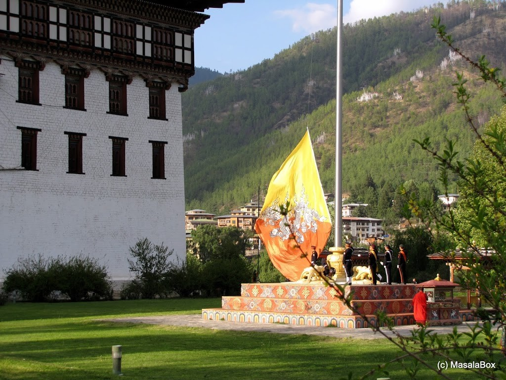 Flag down ceremony Thimphu
