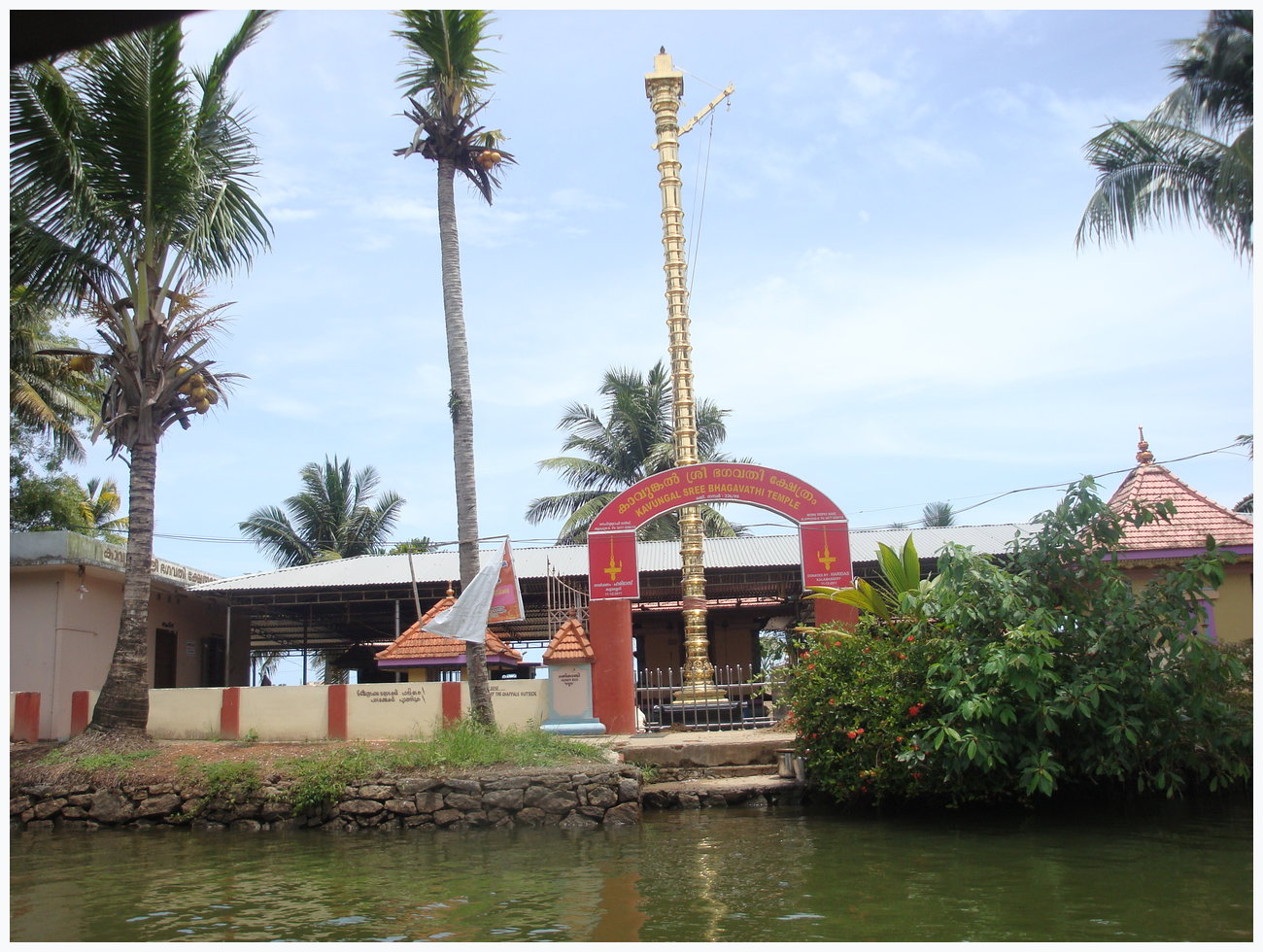 Alleppey temple