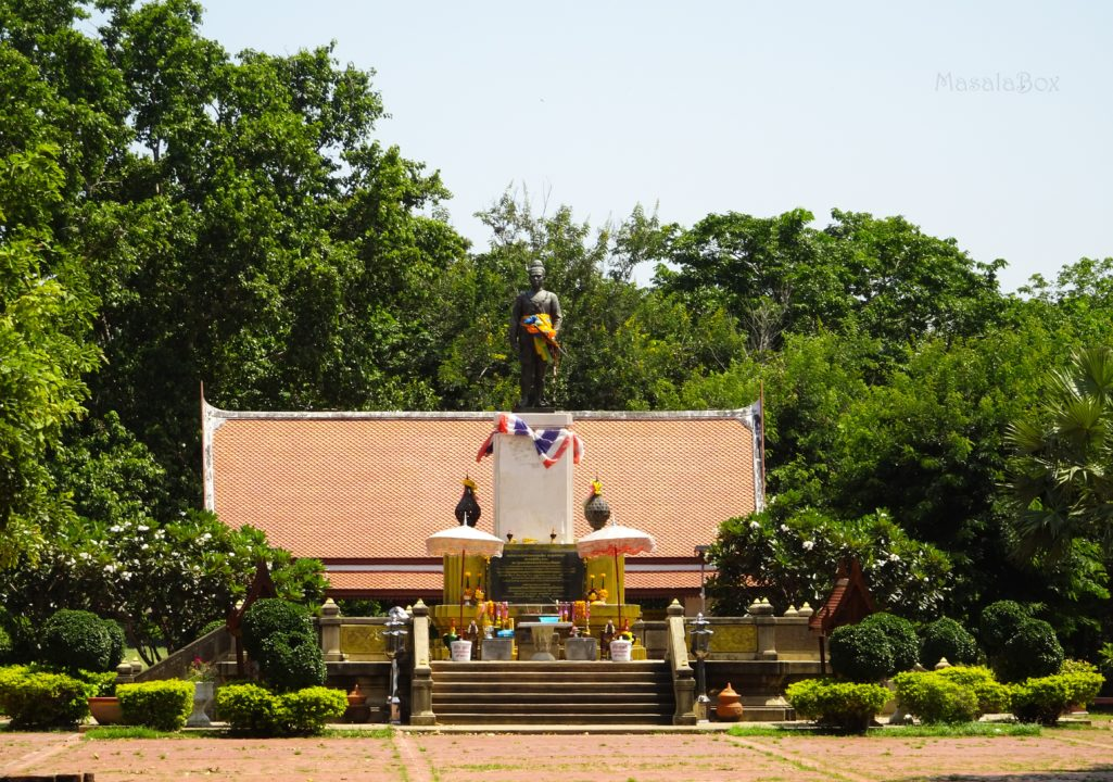 King U Thong Monument