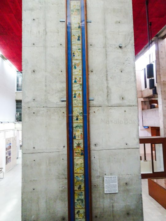 Government Museum and Art Gallery, Chandigargh