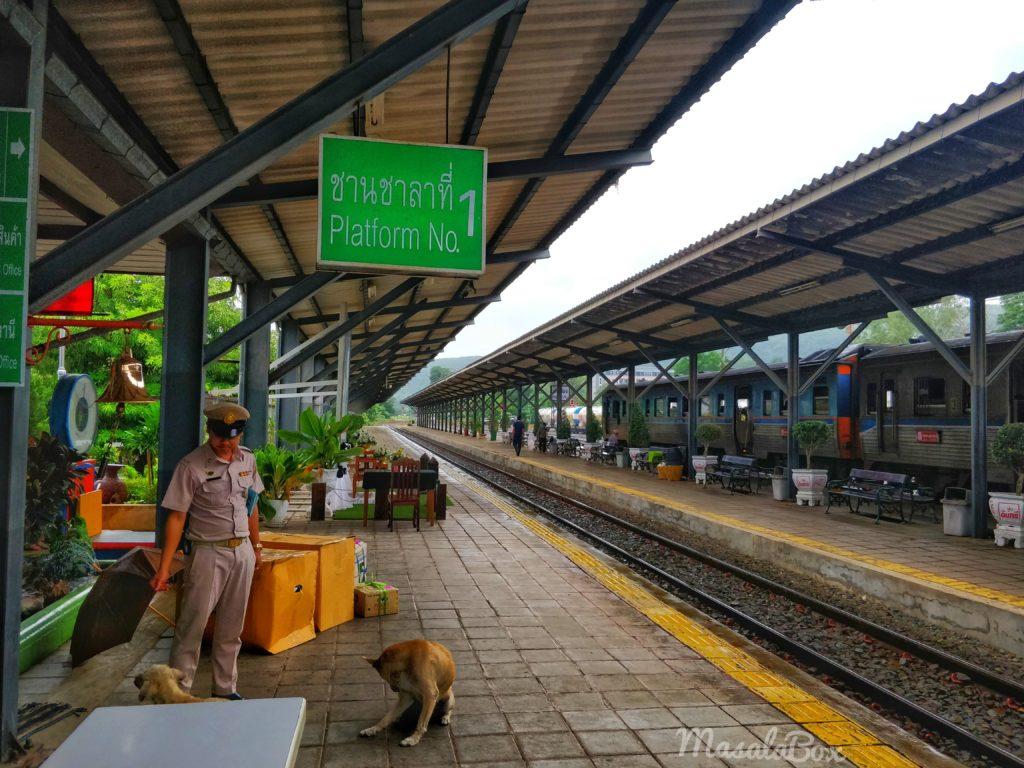 Pak Chong Station