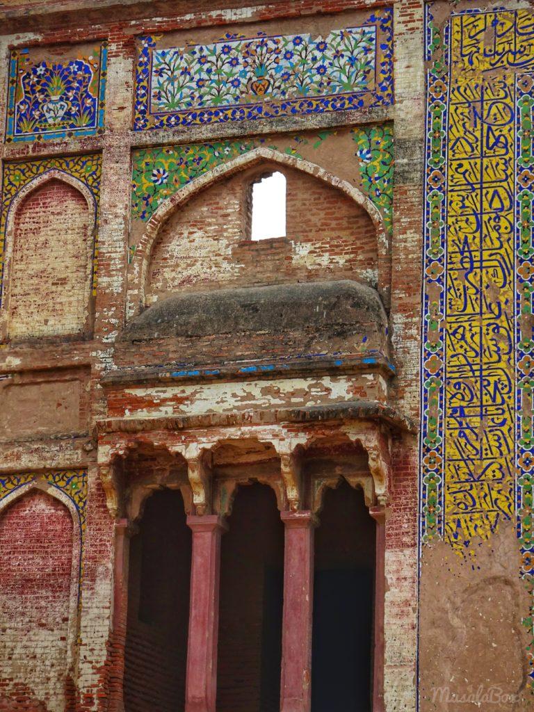 calligraphy sarai amanat khan