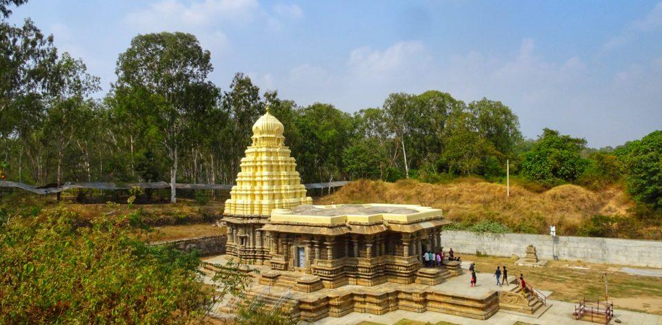 Keerthi Narayana Temple