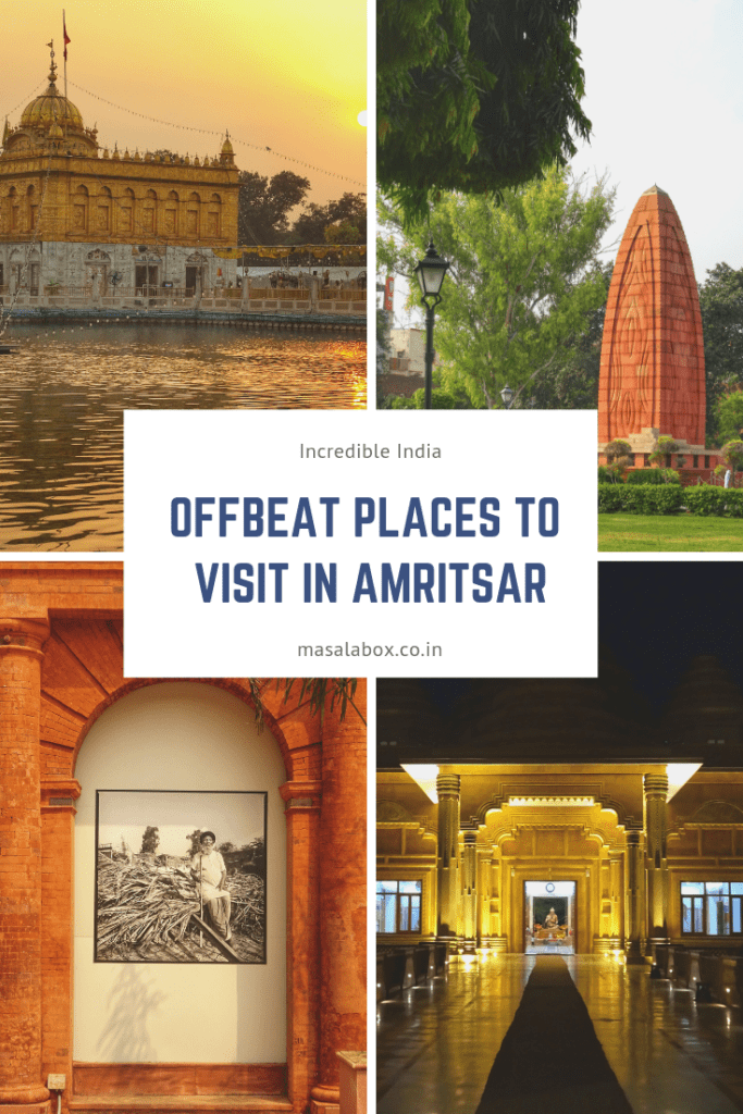 offbeat places to visit in amritsar