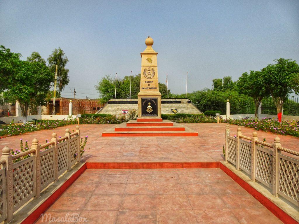 pul kanajari memorial