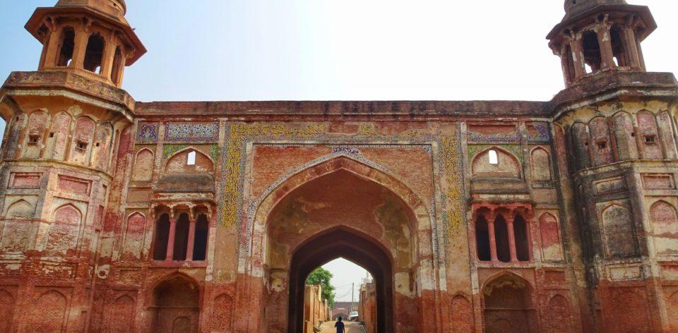 sarai amanat khan amritsar