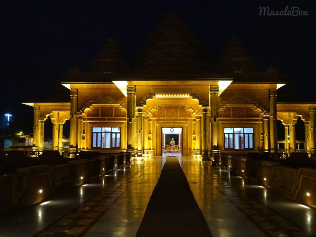 valmiki tirath amritsar