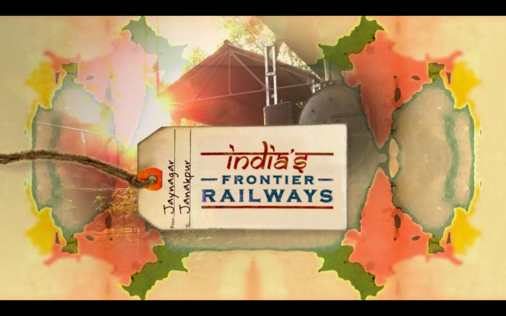 indian railways frontier