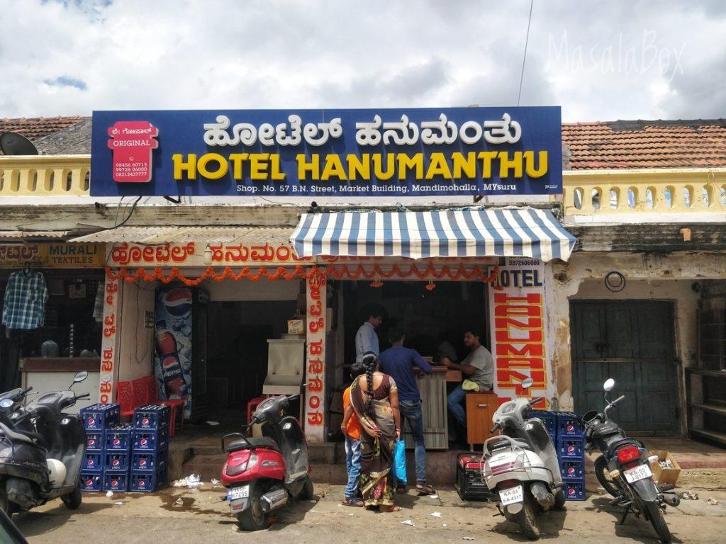 original hotel hanumanthu
